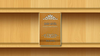 Permalink auf:Sifat ush-Shi'a