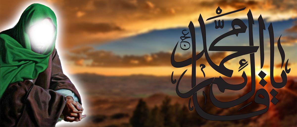Permalink auf:اللهم عجل لوليك الفرج